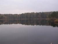 Highlight for album: В поисках озер