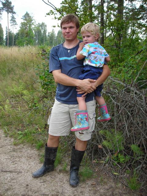 54 какая трогательная картина - Отец и Сын