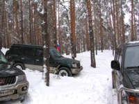 Highlight for album: Снежинка-Трофи 2006